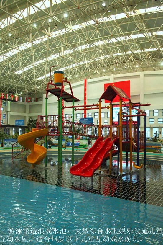 游泳馆大型儿童互动水屋