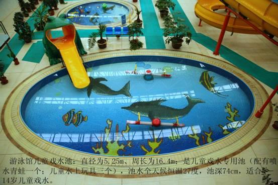 游泳馆儿童戏水池